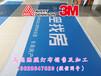 上海市悟空找房門頭燈箱招牌供應商艾利貼膜招牌加工制作商