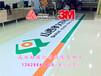 山西省農村信用社門頭招牌3M貼膜燈箱制作供應