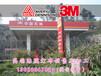 中國海油3M燈箱、中國石油3M燈箱、中國石化3M燈箱、油站3M貼膜燈箱加工商
