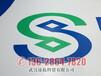 武漢民生銀行門頭招牌加工商艾利貼膜經銷商