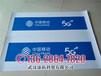济南市中国移动5G门头招牌灯箱艾利贴膜招牌制作供应商
