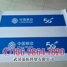 济南市中国移动5G门头招牌灯箱艾利贴膜招牌制作供应商图片