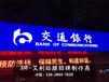 連鎖企業高端標識制作商3M貼膜銀行招牌加工商