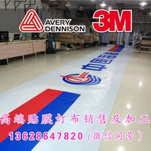 中国海油檐口灯箱3M招牌加工制作商图片
