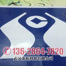 湖北枣阳农商银行3M艾利贴膜招牌加工商图片