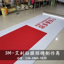 大斌家串串火锅3M招牌图片