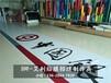中國銀行招牌制作采用3M艾利貼膜燈布加工