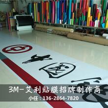 中国银行招牌制作采用3M艾利贴膜灯布加工图片