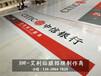 中信銀行3M貼膜招牌批量加工供應