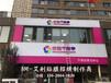 江西教育培訓機構3M貼膜門頭燈箱招牌制作商