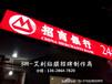 武漢本土3M門頭3M招牌3M貼膜燈箱畫面加工商