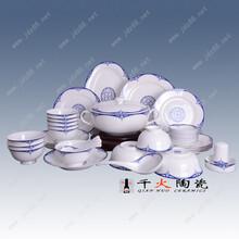 高档礼品陶瓷餐具厂家景德镇礼品餐具套装