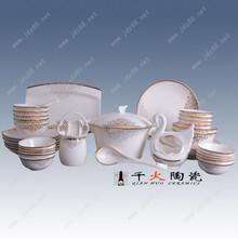 家居日用陶瓷餐具厂家直销手绘陶瓷餐具生产厂家