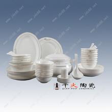 景德镇礼品陶瓷餐具厂家加盟费用陶瓷餐具批发热线