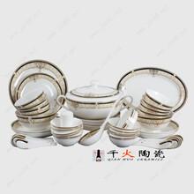 手绘景德镇陶瓷餐具厂家陶瓷餐具套装批发价格
