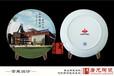 年終紀念品瓷盤景德鎮陶瓷紀念盤掛盤生產廠家