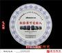 陶瓷獎盤紀念品定制禮品陶瓷紀念盤