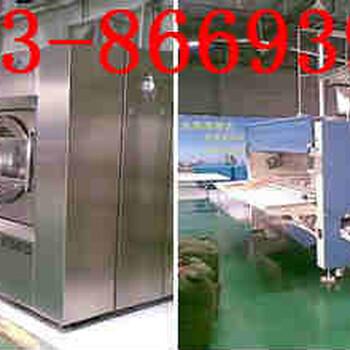 三门峡海鑫洗涤设备产品性价比最高
