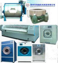 山东海杰工业洗衣机哪家专业图片