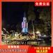 游乐设备厂家广场自控飞机大型游乐设备设计新颖
