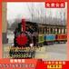 电动小火车公园必备观光小火车大型游乐设备价格