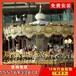 郑州旋转木马游乐设备厂家大型游乐设备豪华转马
