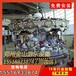 郑州儿童游乐设备厂大型游乐设备旋转木马游乐设施