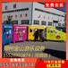 仿古无轨小火车游乐设备厂家郑州观光小火车生产厂家