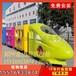无轨小火车厂家电动小火车儿童游乐设备纯电力驱动的