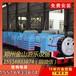 公小火车厂家轨道小火车儿童游乐设备的规格型号和价格