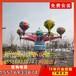 桑巴气球价格人气非常高的大型游乐设备厂家