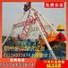 儿童海洋海盗船好郑州海盗船游乐设备生产厂家批发价