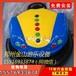 儿童游乐设备郑州金山游乐设备厂专业提供电瓶碰碰车