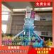郑州海洋自控飞机游乐设备厂儿童游乐设备图片