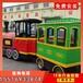 郑州小火车游乐设备厂家丨无轨电动小火车生产厂家价格