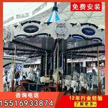郑州大型旋转木马游乐设施造型新颖丨欧式豪华转马价格