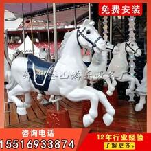 大型旋转木马厂家丨豪华转马价格丨儿童游乐设备质量好