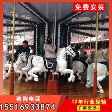 金山旋转木马游乐设施厂家美观耐用丨豪华转马造型不同