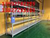 橫梁式貨架超市貨架商場貨架糖果展示柜收銀臺煙酒柜