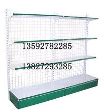 糖果食品柜貨架零食盒干貨倉儲貨架佳寶貨架RD貨架