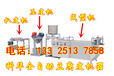 哪里有生产干豆腐的设备,大型干豆腐机械时产400斤设备