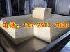 大豆腐机器生产线,全自动豆腐机器哪家好,卤水大豆腐机器多少钱