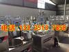 彩色果蔬豆腐机械设备厂家,制作豆腐的机器,豆腐机多少钱一套