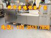 全自动素鸡设备多少钱一套生产加工素鸡的设备哪家好素鸡生产线