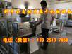 仿手工豆腐干机械,制作豆腐干机械设备,豆干机械多少钱一套