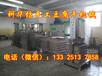 制作香干的设备哪家好,哪里有卖香干设备的机器,豆腐干机器厂家