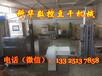 制作香干的机械设备哪家好,全自动数控豆腐干机器多少钱一套,香干机器
