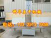 小型手工豆干机哪家好,制作豆腐干的设备,烟熏豆腐干机器多少钱