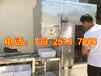 冲浆豆腐机械设备厂家,加工冲浆豆腐的设备,嫩豆腐机器多少钱