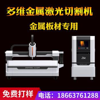 钢板激光切割机价格,光纤金属激光切割机多少钱一台